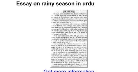 Essays in urdu college homework help and online tutoring png 1200x630